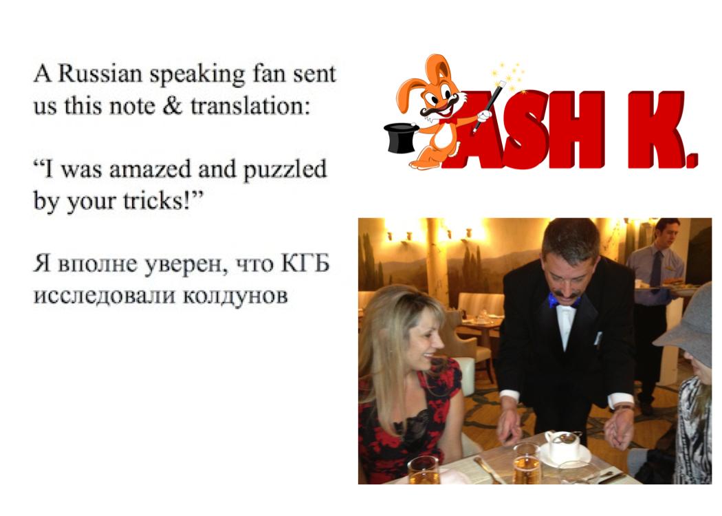 Magician Ash K. Russian ру́сский язы́к in San Francisco