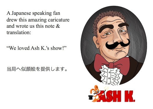 Magician Ash K. Japanese 日本語 in Berkeley