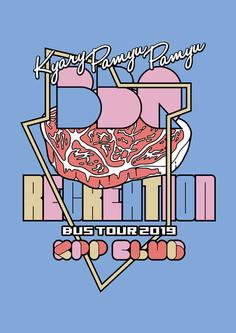 きゃりーぱみゅぱみゅ_KPP CLUB BUS TOUR 2019 Artwork