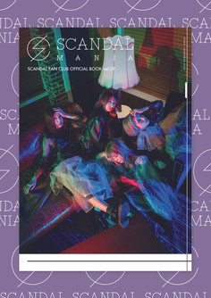 SCANDAL_SCANDAL MANIA FAN CLUB OFFICIAL BOOK vol.29