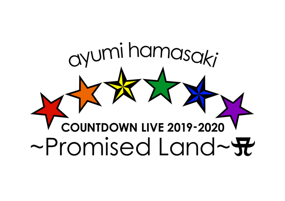 ayumi hamasaki_COUNTDOWN LIVE 2019-2020 〜Promised Land〜A Logo & Goods