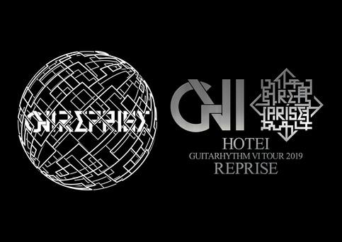 布袋寅泰_HOTEI GUITARHYTHM VI TOUR 2019 REPRISE Logo