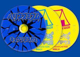 キュウソネコカミ_『ハリネズミズム』CD Label
