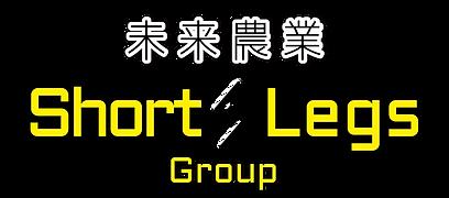 shortlegsロゴ透明.png