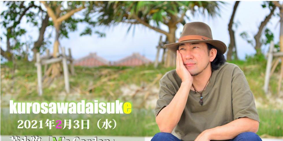 kurosawa daisuke レコ発ワンマンツアー