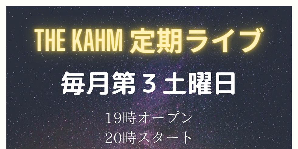 THE KAHM 定期ライブ