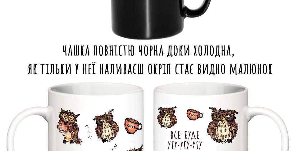 Magic cup сова