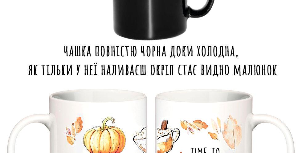 Magic cup хюгге
