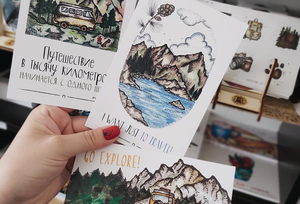 """Набір листівок """" я покажу тобі гори"""""""