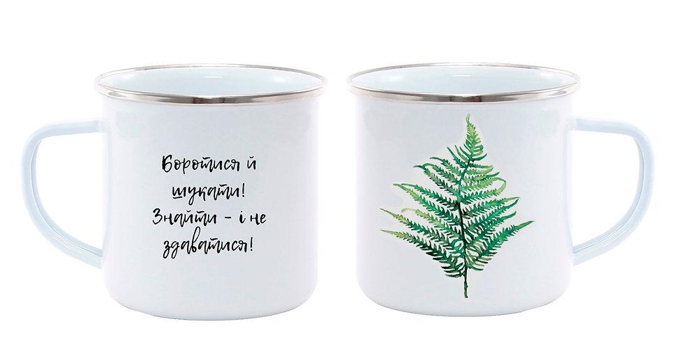 """Кружка """"Папороть"""""""