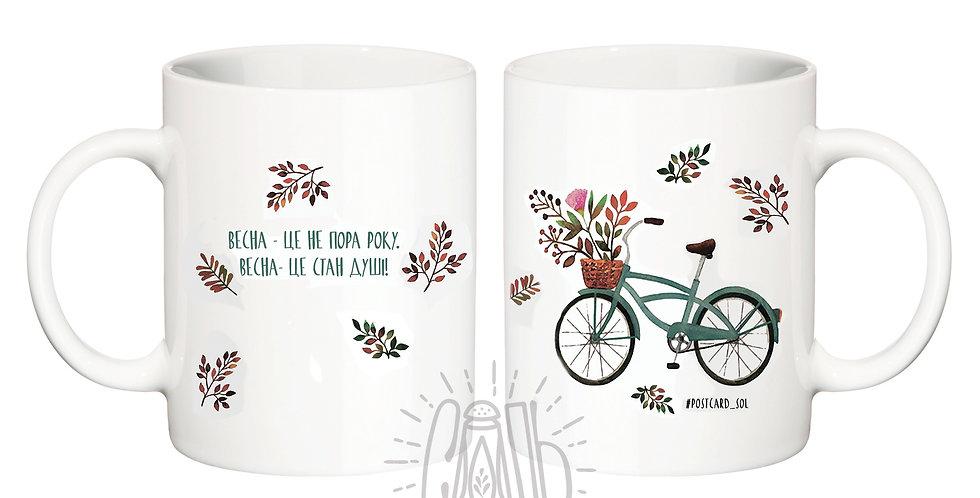 """Чашка """"Весна"""""""