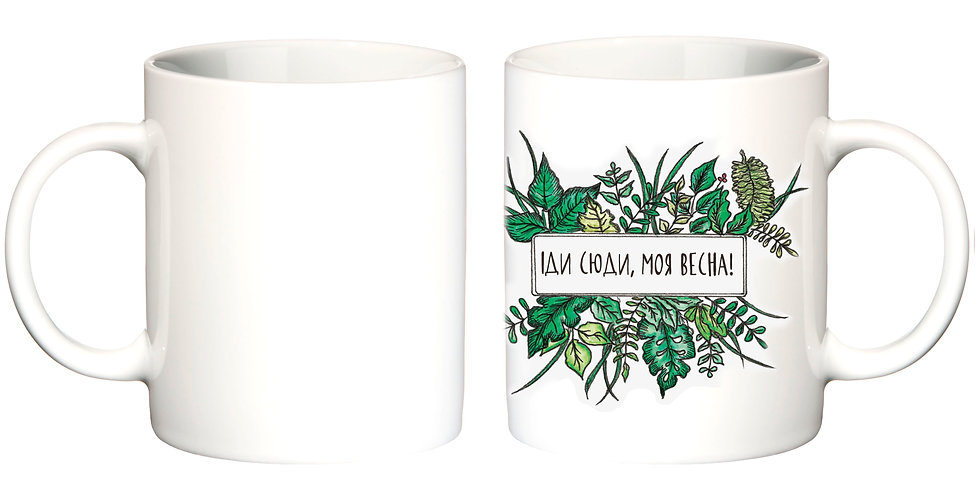 "Чашка ""моя весна"""