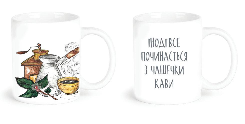 """Чашка """"Кава"""""""