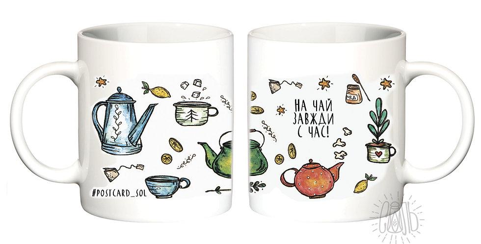 """Чашка """"Чай"""""""
