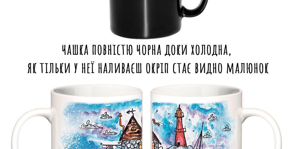 Magic cup маяк 3