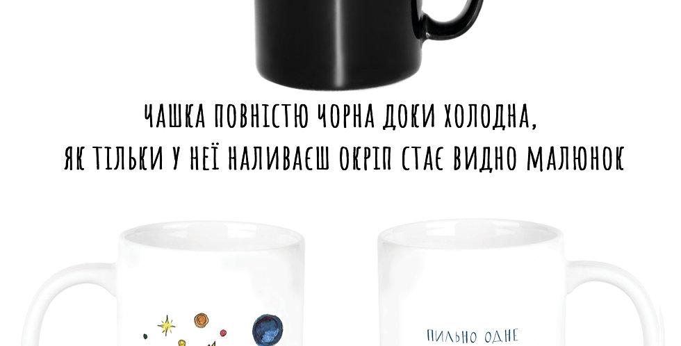 Magic cup Принц