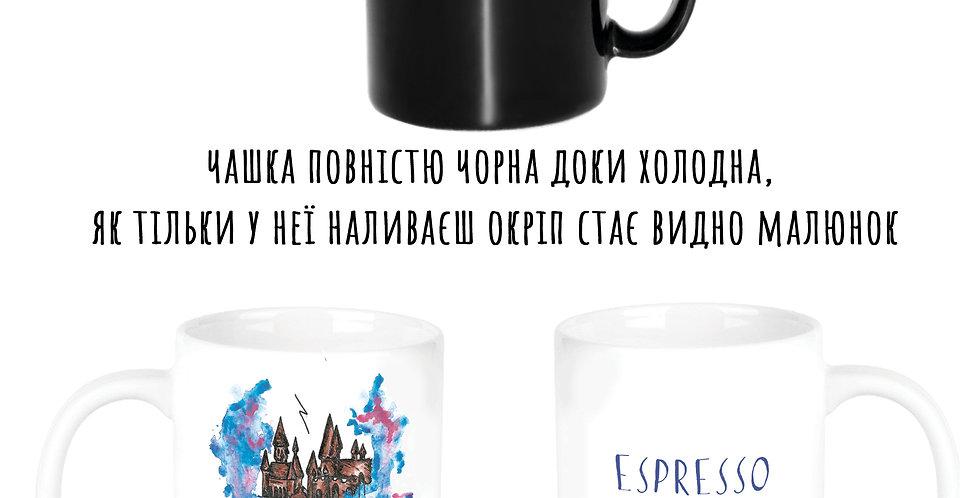 Magic cup Замок