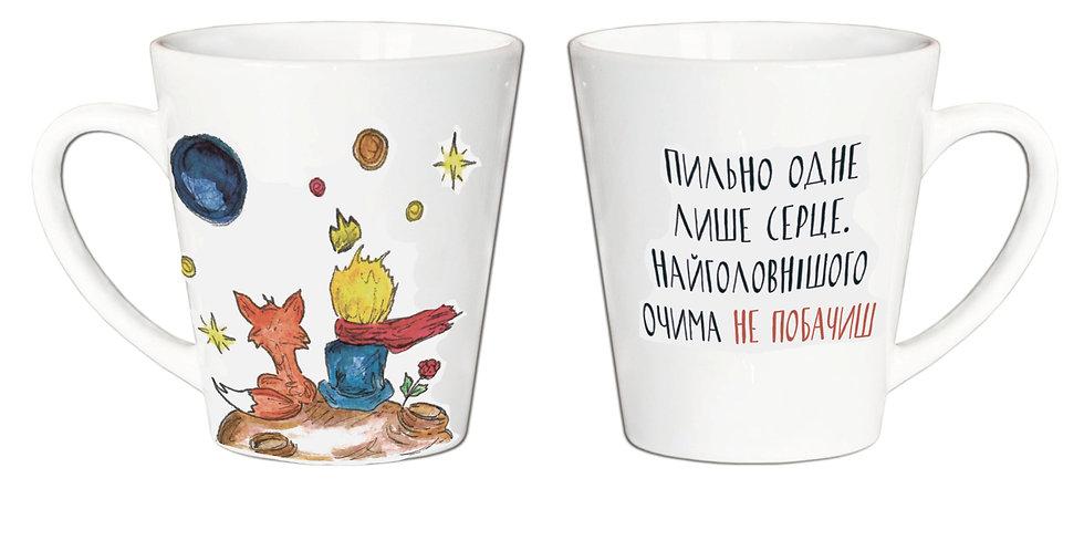 "Чашка Латте ""Маленький Принц"""