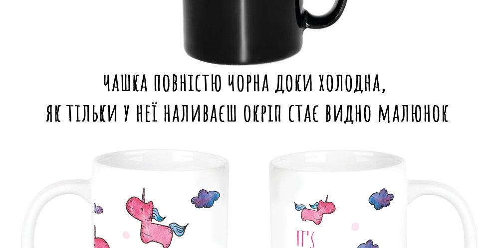 Magic cup Магія