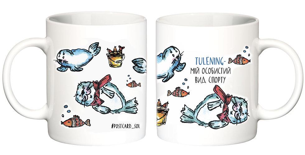 """Чашка """"Тюленiнг"""""""