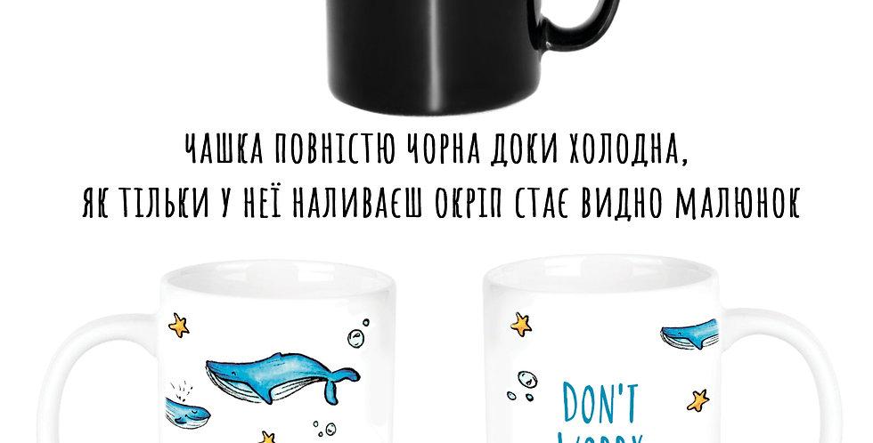 Magic cup Кит