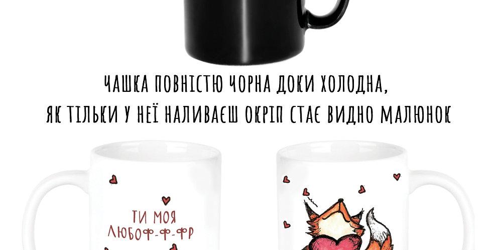 Magic cup любоф-ф-ф