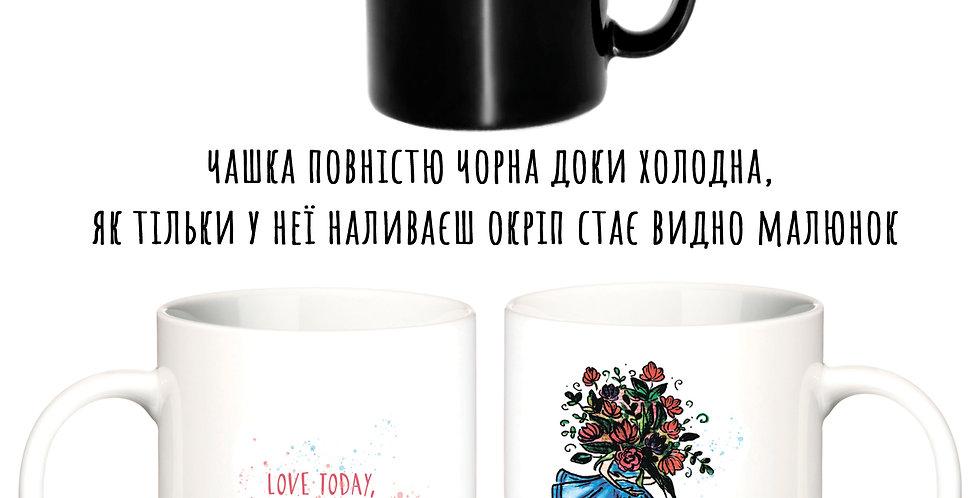 Magic cup дівчина