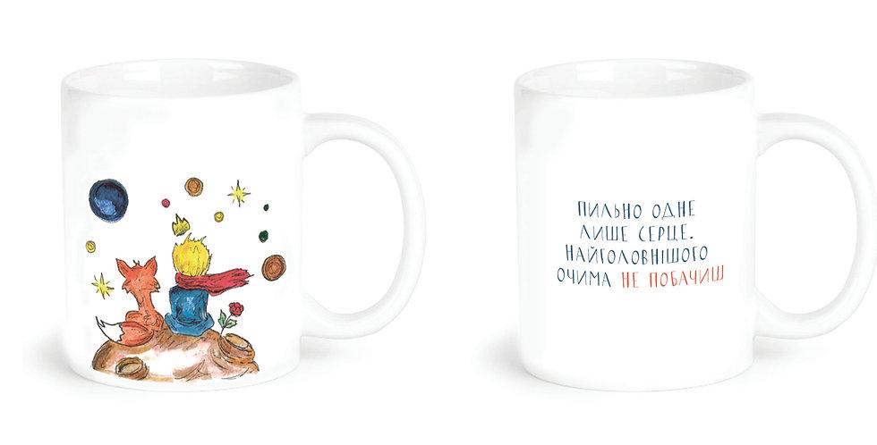 """Чашка """"Маленький принц"""""""