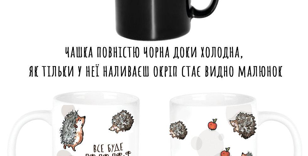 Magic cup Їжаки
