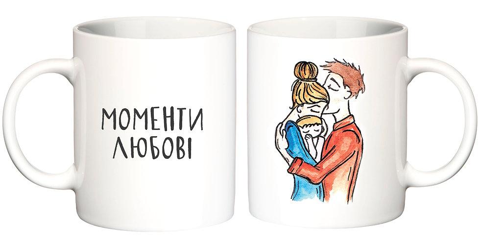 """Чашка """"момент любові"""""""