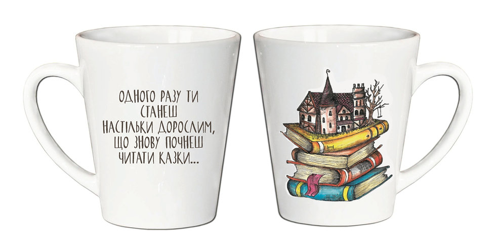 "Чашка Латте ""Сказки"""