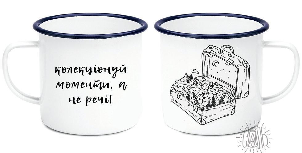 "Кружка ""Колекція"""