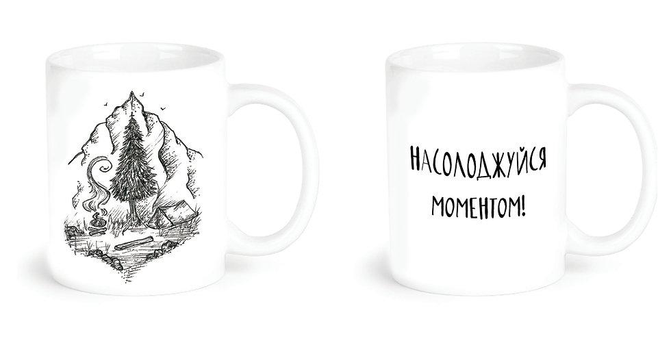 """Чашка """"Момент"""""""