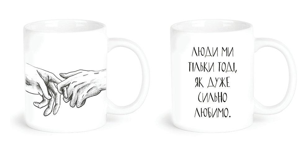 """Чашка """"Люди"""""""