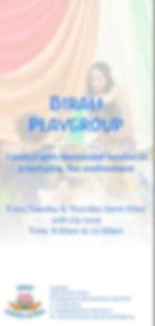 Playgroup website.jpg