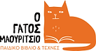 logo_mauricio.png