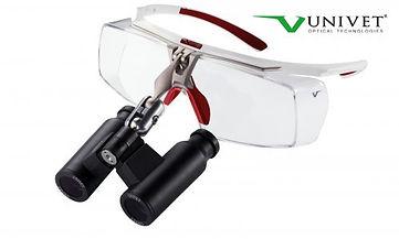 משקפי הגדלה univet prismatic flip-up air-x
