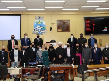 Dia do Povo Muçulmano foi celebrado na Câmara de Foz com pedido de paz, amor e saúde