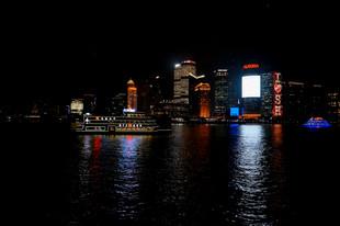 Skyline View across Huangpu River