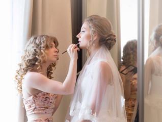 Памятка невесте