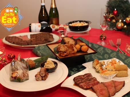 12月24日限定 クリスマスオードブル行います!!