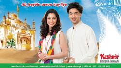 Kashmir Oil TVC 5.jpg