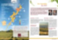Rédaction du journal des vins du Jura