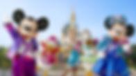 Disney 1.jpg