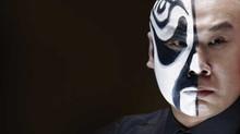 Take off the Religious Mask