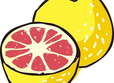 グレープフルーツ(アロマオイル)
