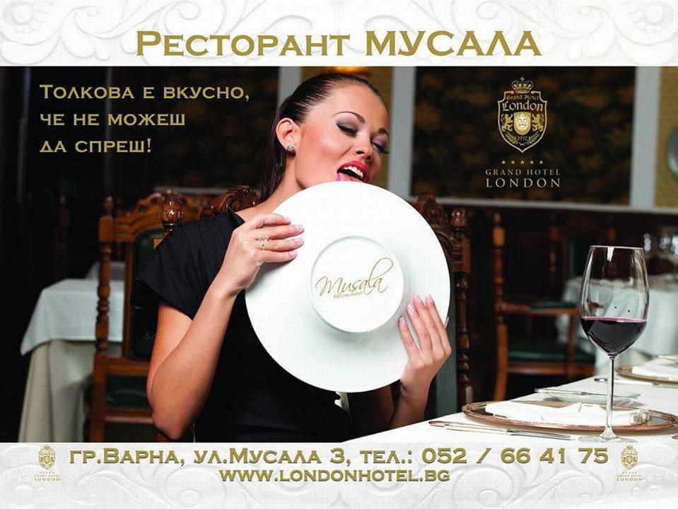620488_10151075050788909_381713797_o.jpg
