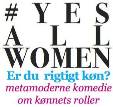 YES ALL WOMEN.jpg