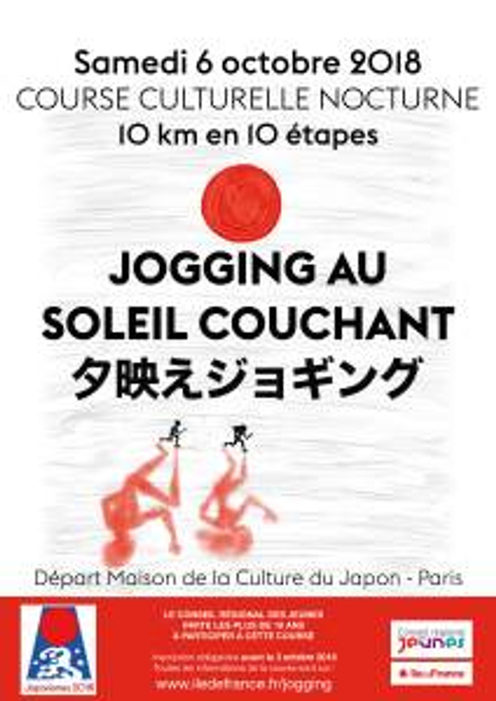 jogging-soleil-couchant-crjidf