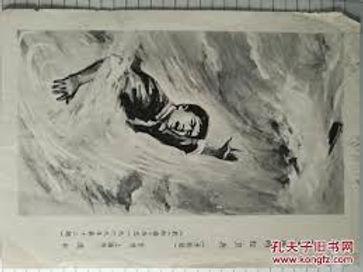 Jin Xunhua.jpg